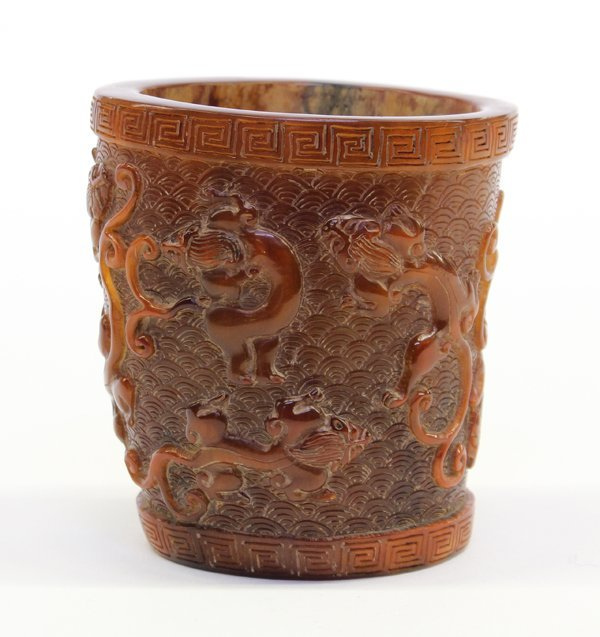 6: Chinese Horn Libation Cup