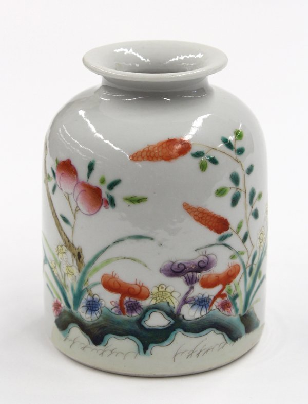 9: Chinese Famille Rose Porcelain Brush Washer