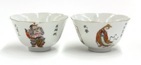 10: Two Chinese Porcelain Bowls with Figures