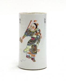 11: Chinese Enameled Porcelain Brush Pot, Figure