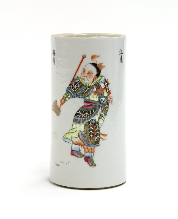 11: Chinese Enameled Porcelain Brush Pot, Figure