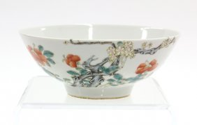 Chinese Enamled Porcelain Bowl