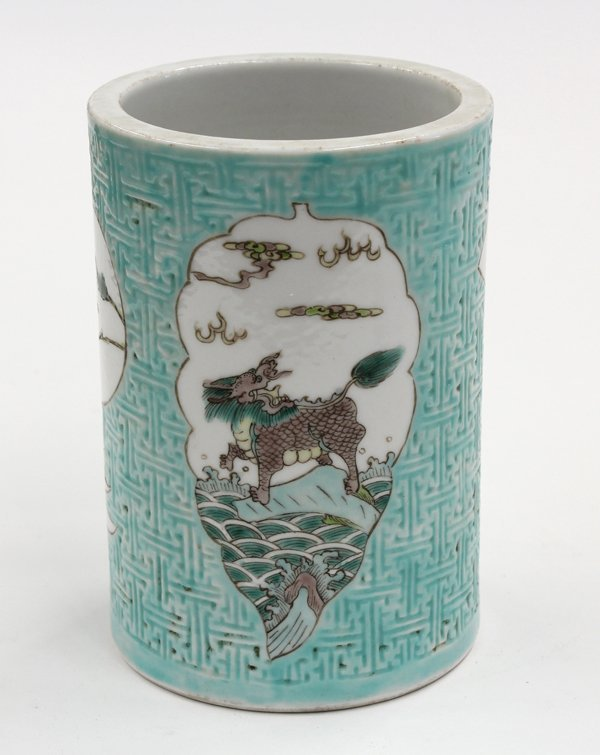 22: Chinese Enameled and Molded Porcelain Brush Pot