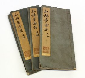 32: Chinese Books, Dream of the Red Chamber