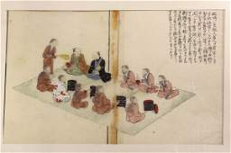 37: East Indian/Persian Miniature Paintings