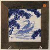 2519: Japanese Porcelain Plaque