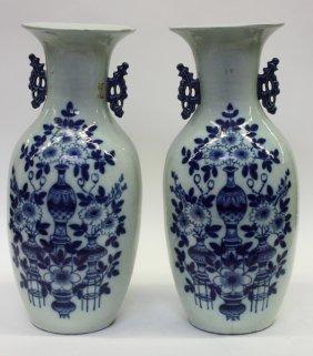 Chinese Underglaze Blue Large Vases