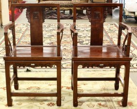 Pair Of Chinese Wooden Chairs