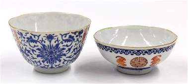 8052 Two Chinese Enameled Porcelain CupBowl