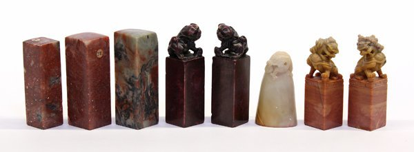 4010: Group of Chinese Soapstone Seals