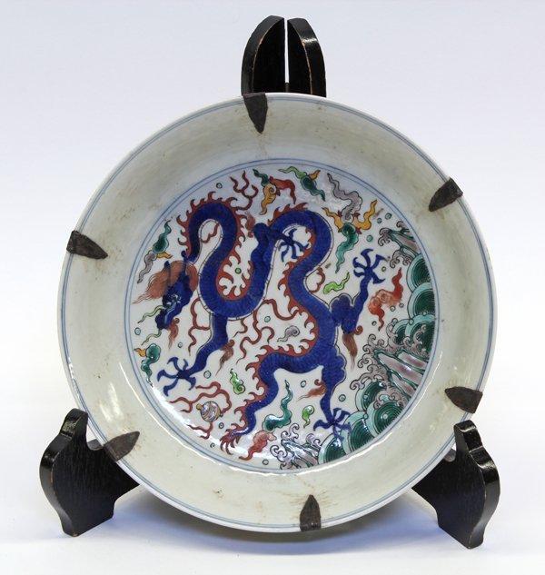 4022: Chinese Enameled Porcelain Dish