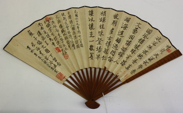 4015: Chinese Fan with Calligraphy