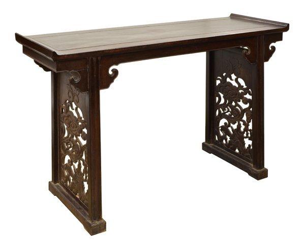 3126: Chinese 'Zitan'/Hardwood Side Table