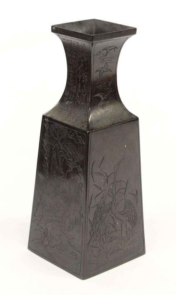 23: Asian Patinated Bronze Vase