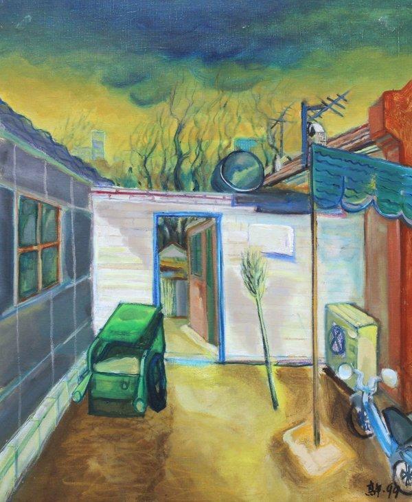 254: Paintings, Gao Ping