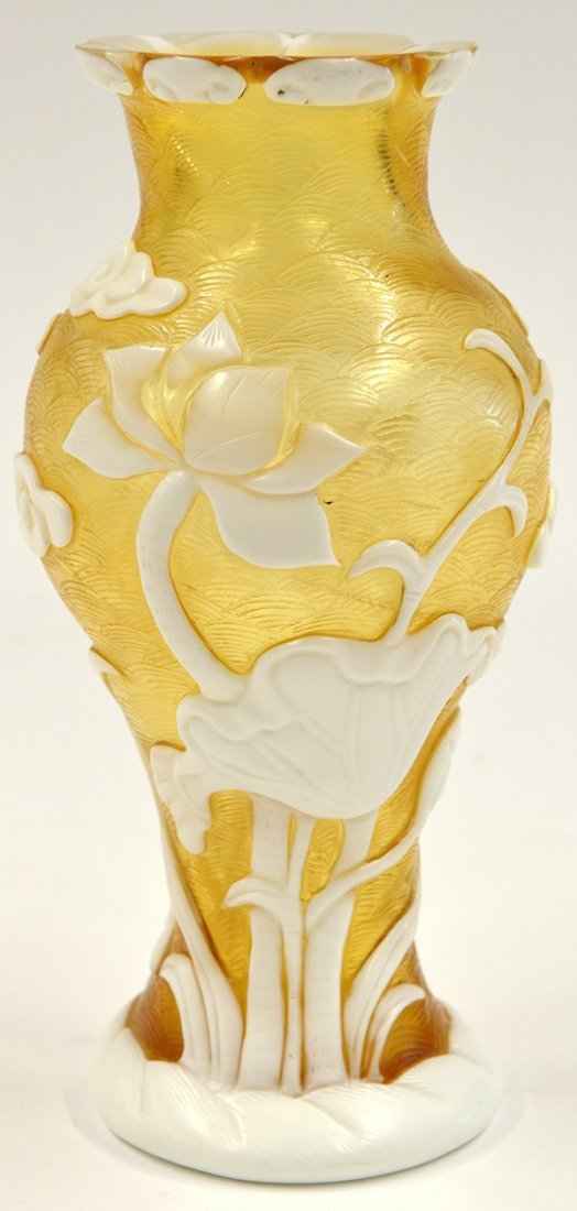 4018: Chinese Yellow Peking Glass Vase