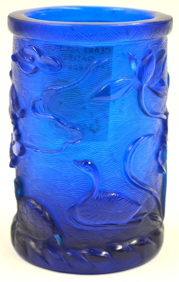 4019: Chinese Blue Peking Glass Brush Pot