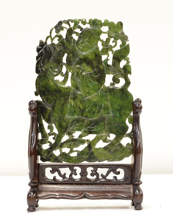 12: Chinese Spinach Jade Plaque