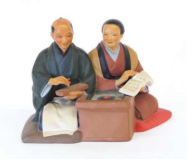 20: Japanese Hakata Doll Shopkeeper