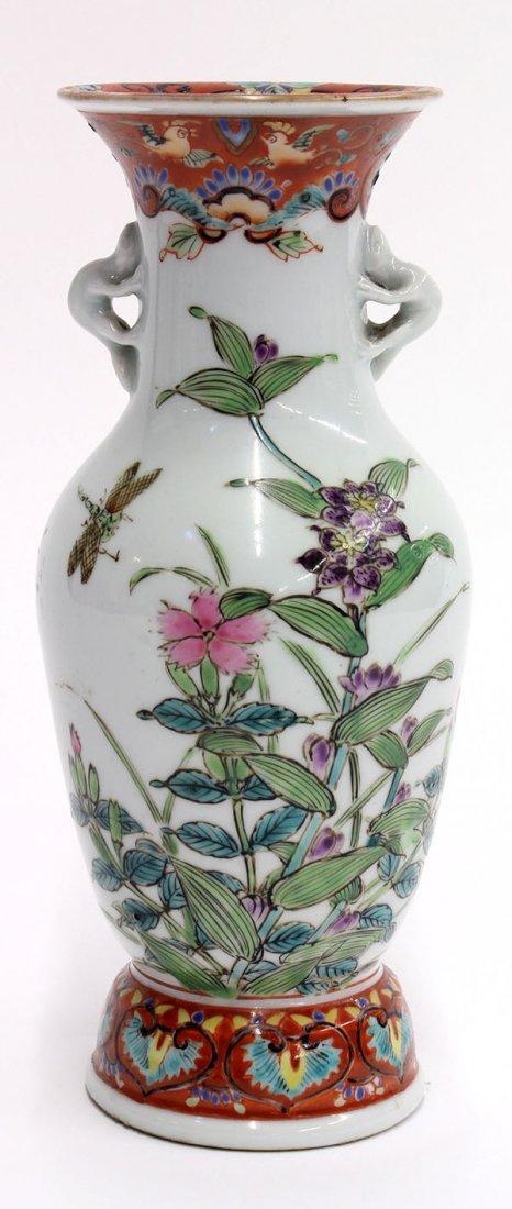 4001: Asian Export Enameled Vase
