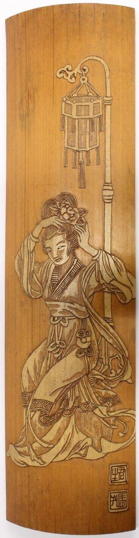 4005: Chinese Bamboo Wrist Rest, Beauty
