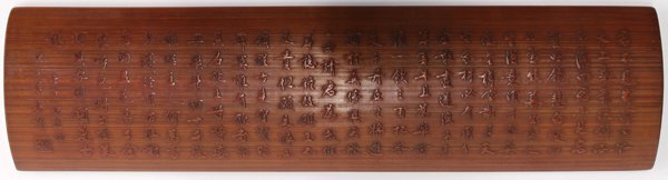 4007: Chinese Bamboo Wrist Rest, Text