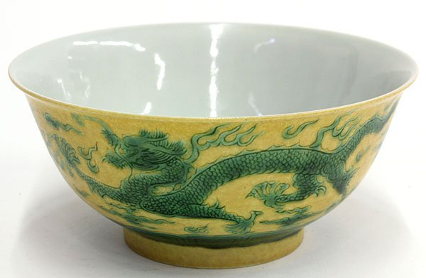 4014: Chinese Green and Yellow Dragon Bowl