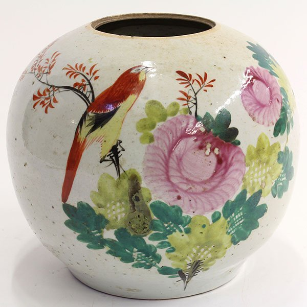 4015: Chinese Enameled Jar