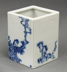 Chinese Blue-and-White Porcelain Brush Pot, Wang Bu (at