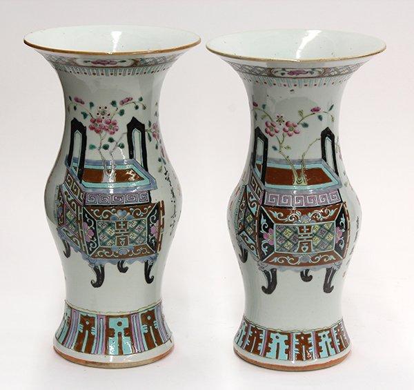 Chinese Enameled Gu-form Vases