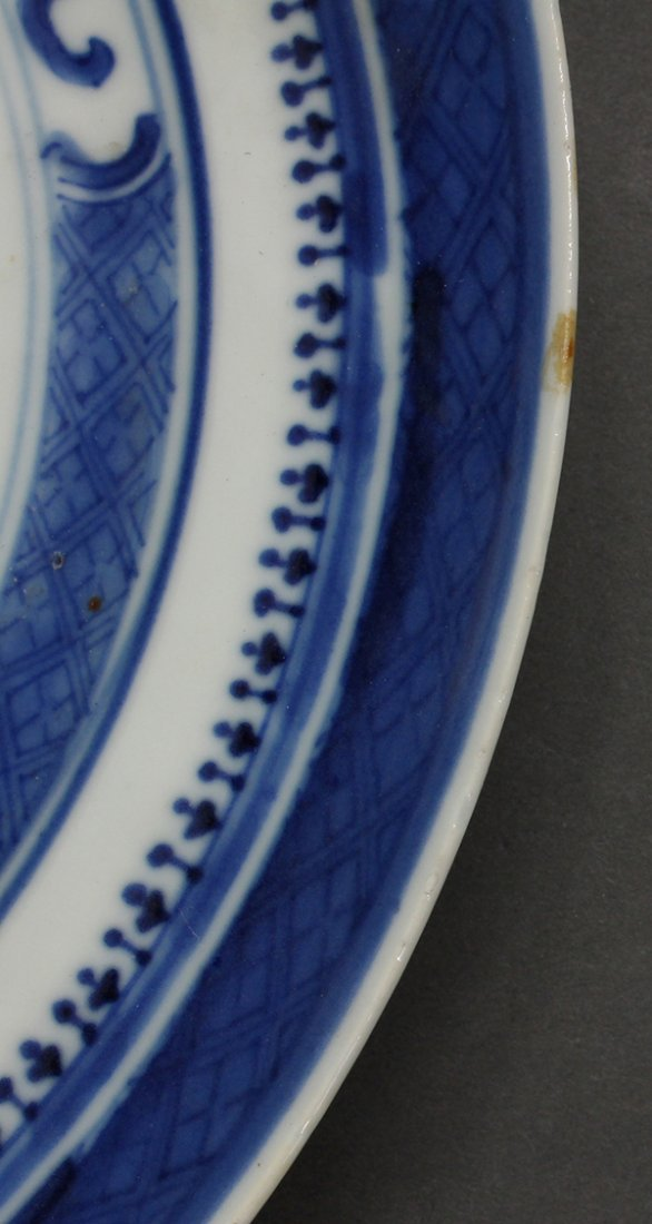 Two Chinese Blue-and-White Export Plates - 4