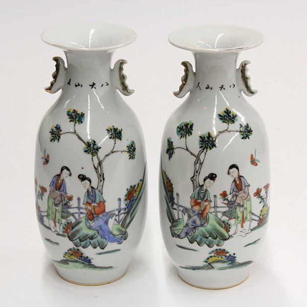 Two Chinese Enameled Vases, Beauties