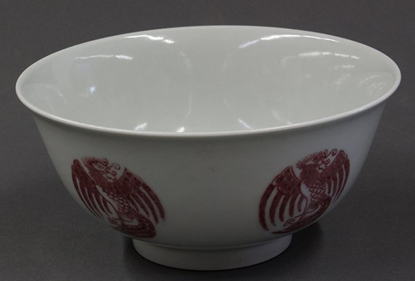 Chinese Underglaze Red Bowl, Phoenix