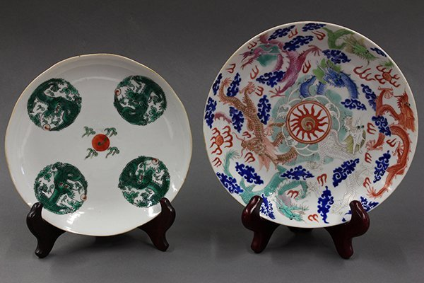Two Chinese Porcelain Plates, Dragon