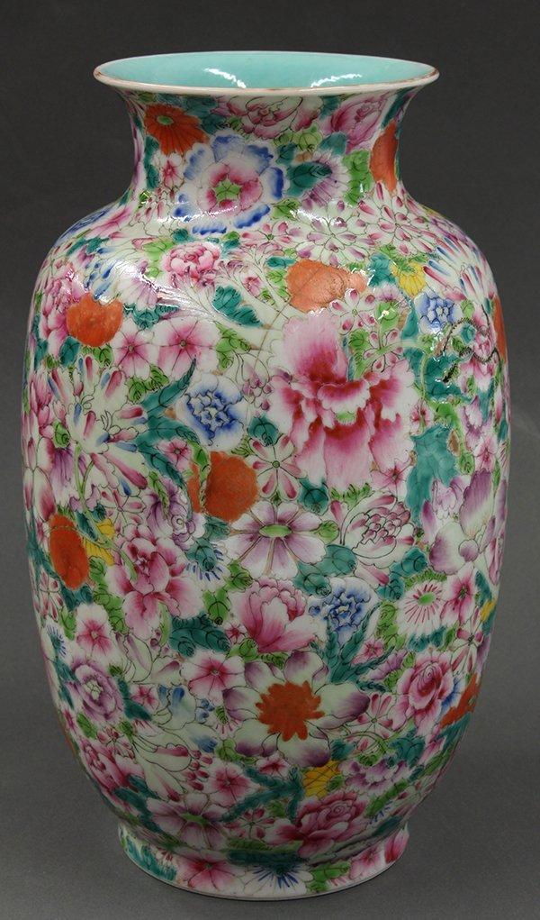 Chinese Mille Fleur Porcelain Vase