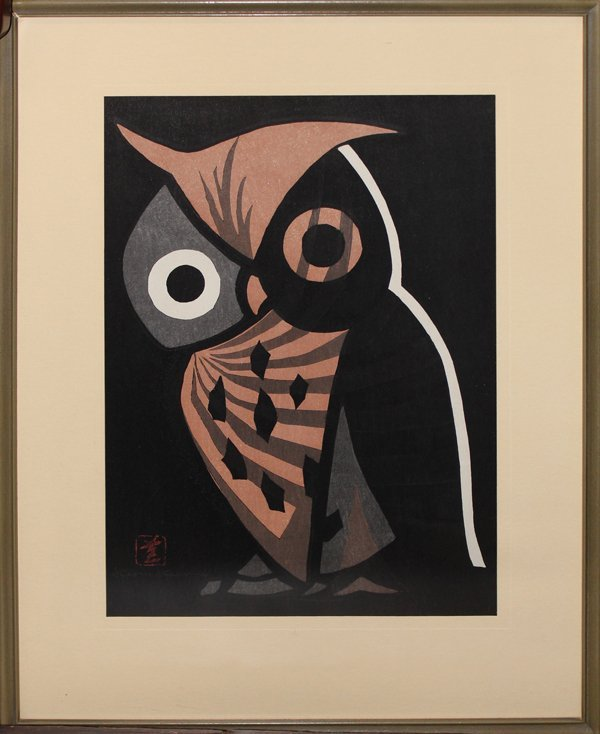 Japanese Modern Woodblock Print, Kawano Kaoru, Owl