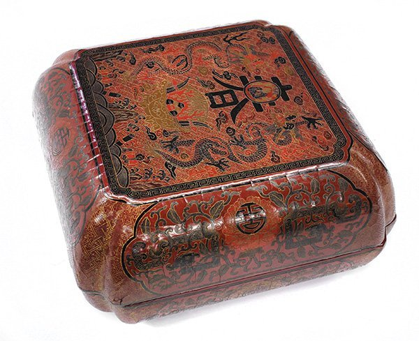 Chinese Lacquered Square Box