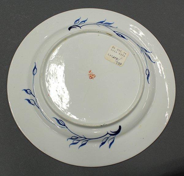 Royal Crown Derby Kings pattern china - 4