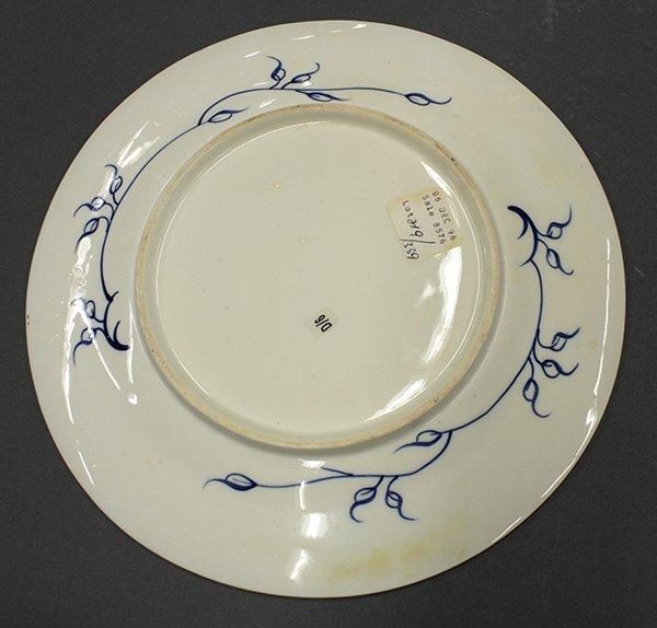 Royal Crown Derby Kings pattern china - 5