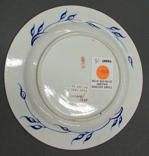 Royal Crown Derby Kings pattern china - 7