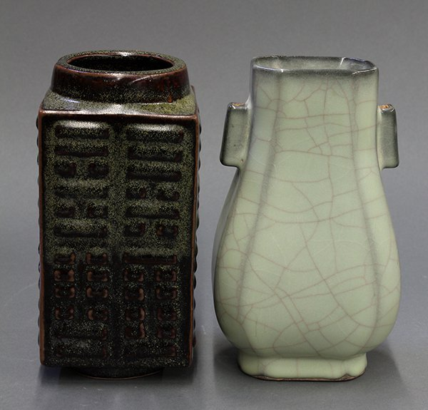 Two Chinese Hu Vase and Cong Vase