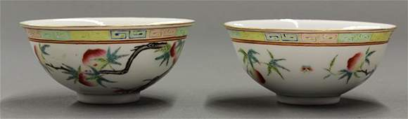 Two Chinese Porcelain Bowls, Peaches