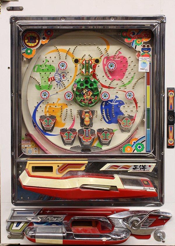 Sanyo Bussan pachinko machine
