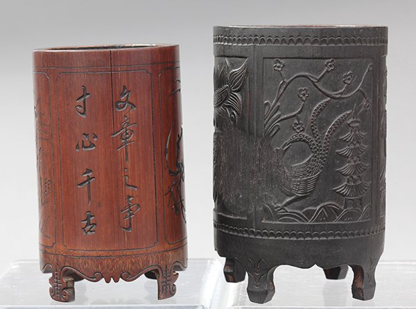 Chinese Carved Bamboo Brush Pots