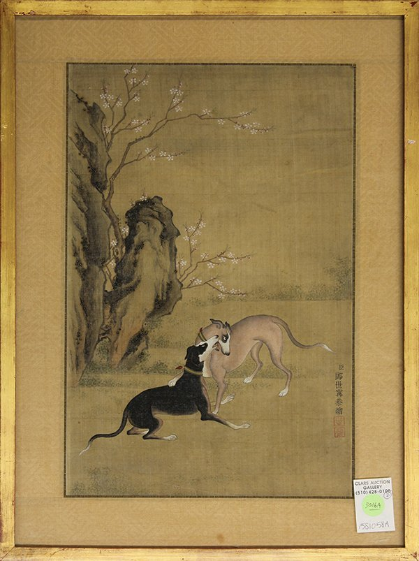 Chinese Paintings, After Castiglione, Dogs - 2
