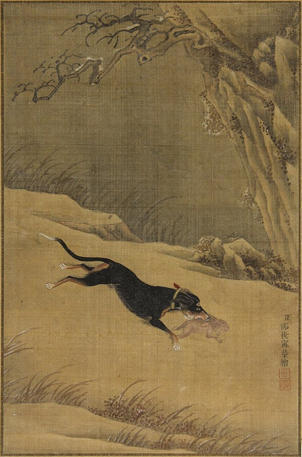 Chinese Paintings, After Castiglione, Dogs - 4