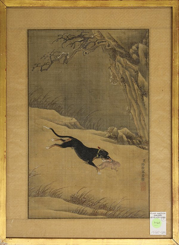 Chinese Paintings, After Castiglione, Dogs - 5