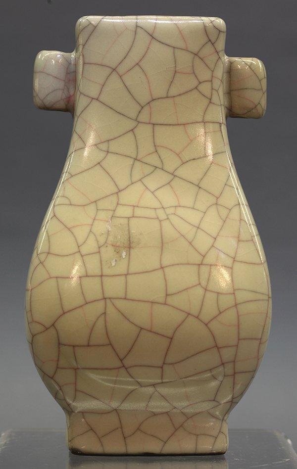 Chinese Ge Style Vase