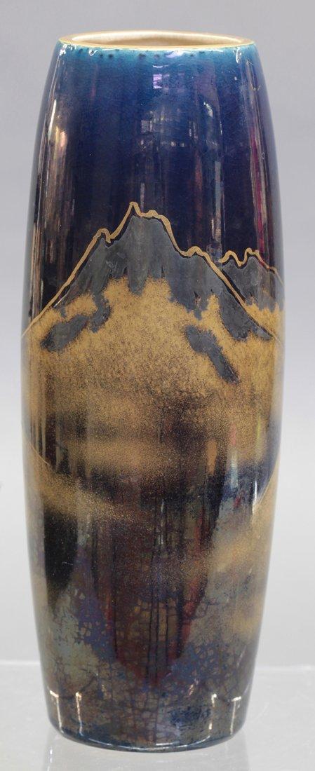 Japanese Gilt Blue Ground Vase