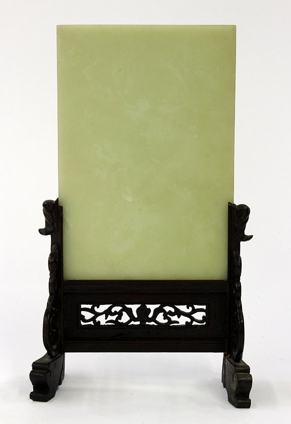 Chinese Hardstone Table Screen
